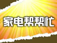 Discover 发现频道