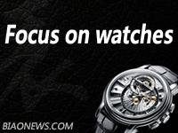智能手表频道